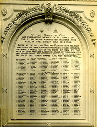 The Centre Section of the Old Memorial in the McDougall Centre 1933